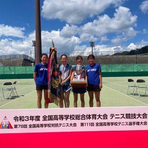 テニス部 インターハイダブルス優勝の記事がタウンニュースに取り上げられました