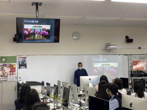 メディア表現コース 宝塚大学教授による特別授業を行いました